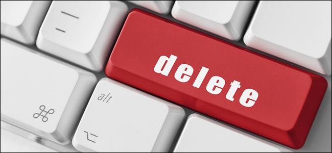 cancellazione_dei_dati
